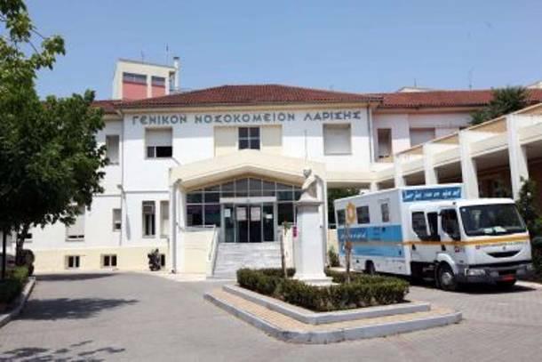 Νέος εξοπλισμός και για το Γενικό Νοσοκομείο Λάρισας από το ΕΣΠΑ