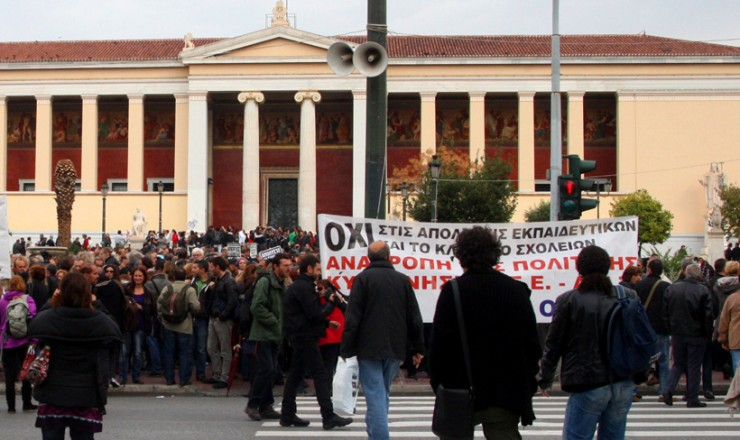 Έληξε η απεργία στο Καποδιστριακό, σύμφωνα με το ΔΣ των διοικητικών