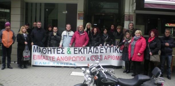 Λάρισα: Υπό κατάληψη η Περιφερειακή Διεύθυνση Εκπαίδευσης Θεσσαλίας