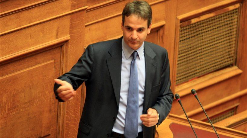 Κυρ. Μητσοτάκης: 200 προσλήψεις για τα Δικαστήρια