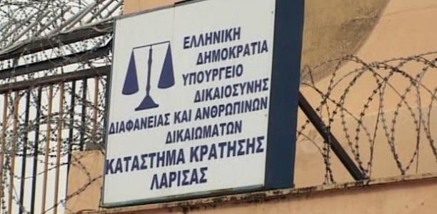 Βρέθηκαν αυτοσχέδια μαχαίρια στις φυλακές Λάρισας