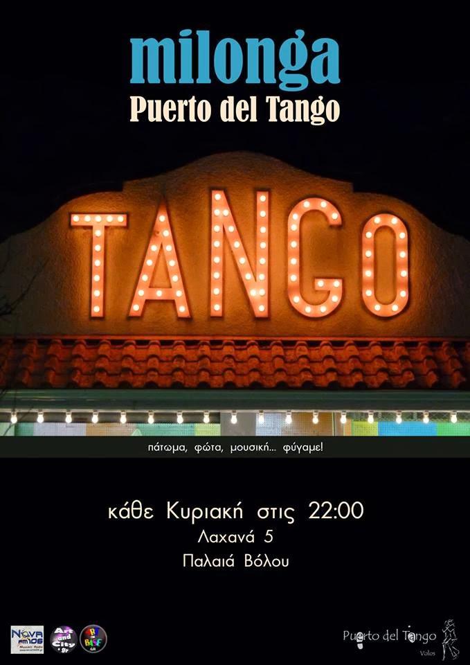 Κυριακάτικη milonga από το Puerto Del Tango