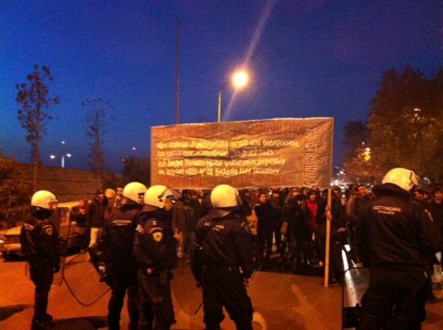 Διαμαρτυρία έξω από τη Σύνοδο των Πρυτάνεων