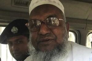 Μπανγκλαντές: Κηδεύτηκε ο ισλαμιστής ηγέτης που εκτελέστηκε