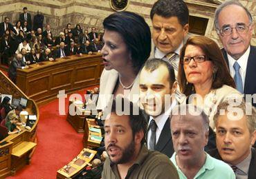 Προτιμούν τα ακίνητα οι πολιτικοί της Μαγνησίας