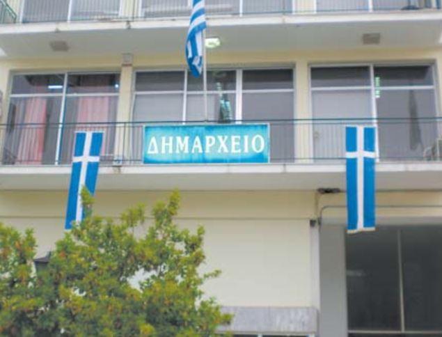 Νέες κατασχέσεις στο Δήμο Ρήγα Φεραίου