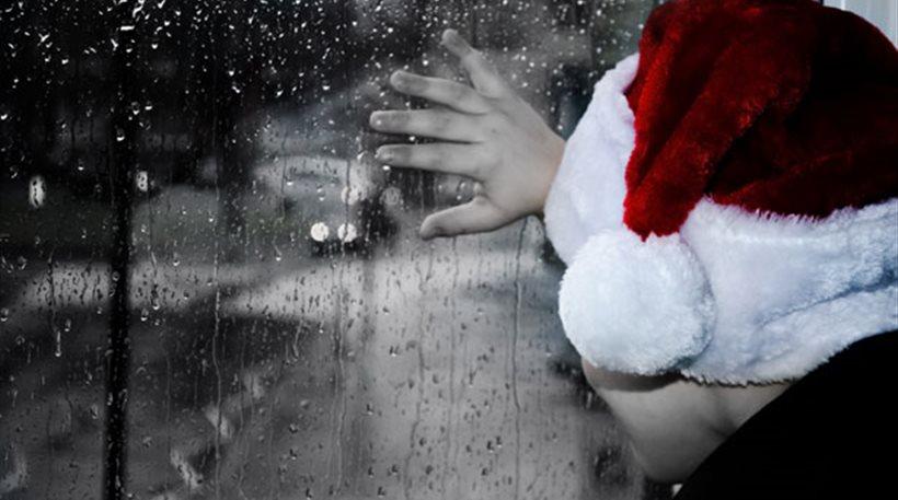 Βροχερά αλλά... ζεστά τα φετινά Χριστούγεννα