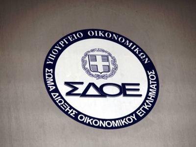 Έρευνα του ΣΔΟΕ σε γερμανικές εταιρείες αυτοκινήτων στην Ελλάδα