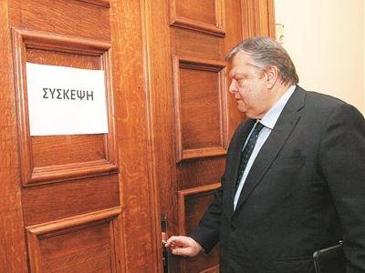 Παρέμβαση επτά στελεχών στα εσωκομματικά του ΠΑΣΟΚ