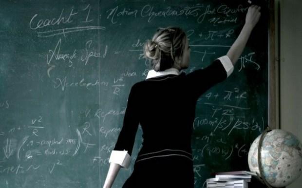 Ζητούνται εκπαιδευτικοί μέσω του ΟΑΕΔ