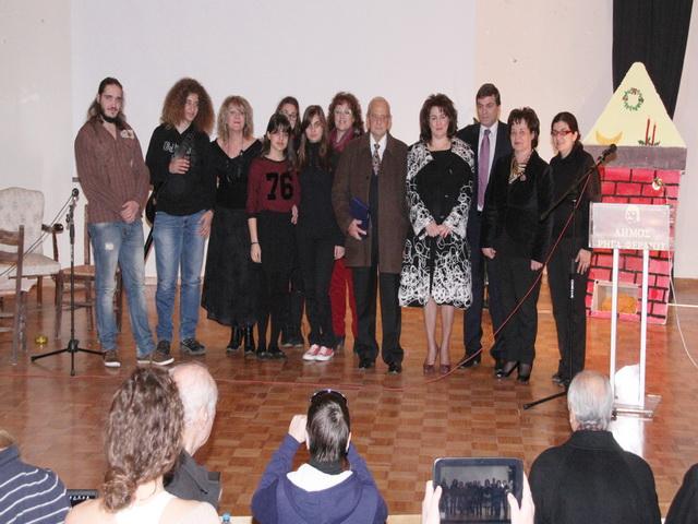 Τιμήθηκε ο πρώην Δήμαρχος κ. Β. Καραμπερόπουλος