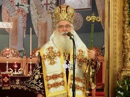 Υποδοχή του νέου χρόνου στη Μητρόπολη Δημητριάδος