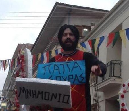 Βουλευτής του ΣΥΡΙΖΑ ντύθηκε παπάς και έθαψε το μνημόνιο