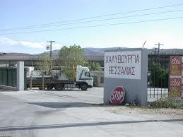 Τις απολύσεις στη Χαλυβουργία καταγγέλλει ο «Μήτσος Παπαρήγας»