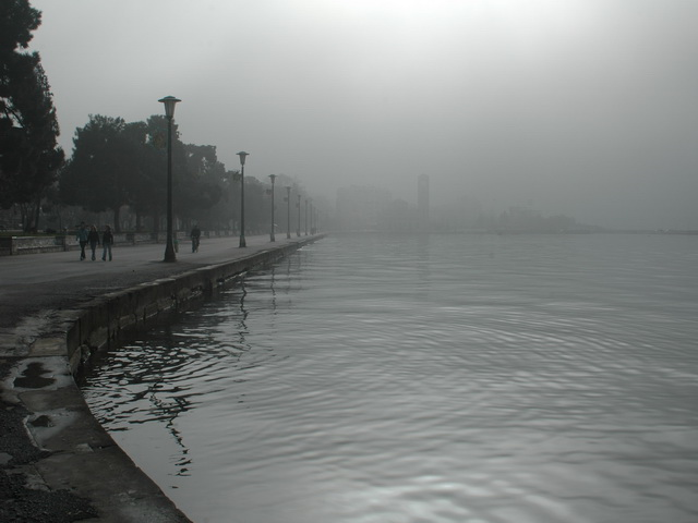 Πρωτοχρονιά με αιθαλομίχλη