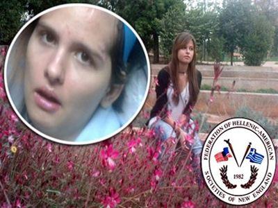 Δεν δίνουν τα χρήματα που συγκεντρώθηκαν για τη 16χρονη Μυρτώ