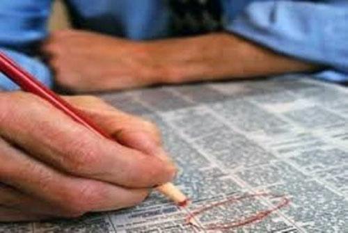 Σκιάθος : Απασχόληση σε άνεργους
