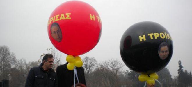 Λάρισα: Σήκωσαν μπαλόνια με τους βουλευτές