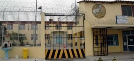 Λάρισα: Συνελήφθησαν με ηρωίνη στη φυλακή