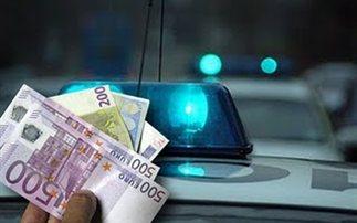 Σέρρες: Έταζε διαγραφή χρεών και πρόωρη σύνταξη