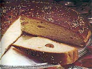 Κοπή πίτας Ηπειρωτικής Αδελφότητας Ν.Μαγνησίαs