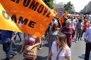 Συγκέντρωση διαμαρτυρίας εκπαιδευτικών στη Λάρισα