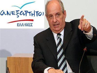 Την παραίτηση Γιοβανόπουλου-Χρυσοβελώνη ζητά ο Τέρενς Κουίκ