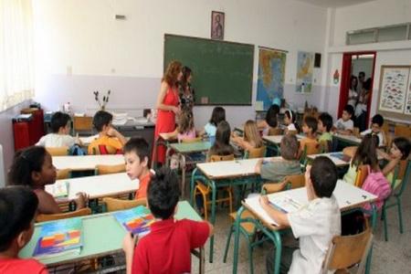 Σίτιση για τους μαθητές
