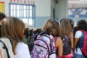 Σύρος: Διέρρηξαν σχολικά κυλικεία - Σε κέρματα τα... κλοπιμαία