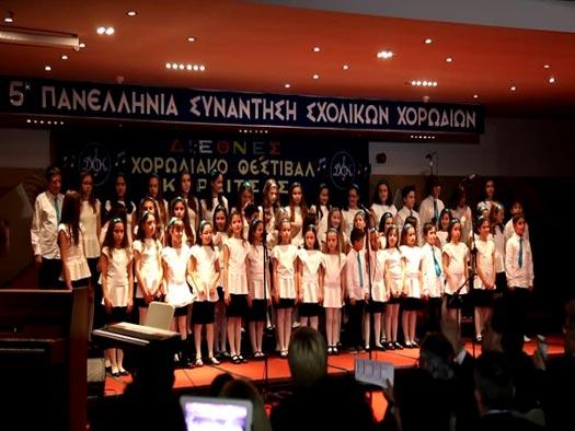 Εβδομήντα σχολικές χορωδίες στην πανελλήνια συνάντηση στην Καρδίτσα