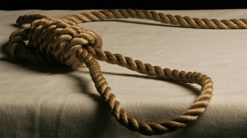 Death Penalty: For And Against Essay | trojanvaleria