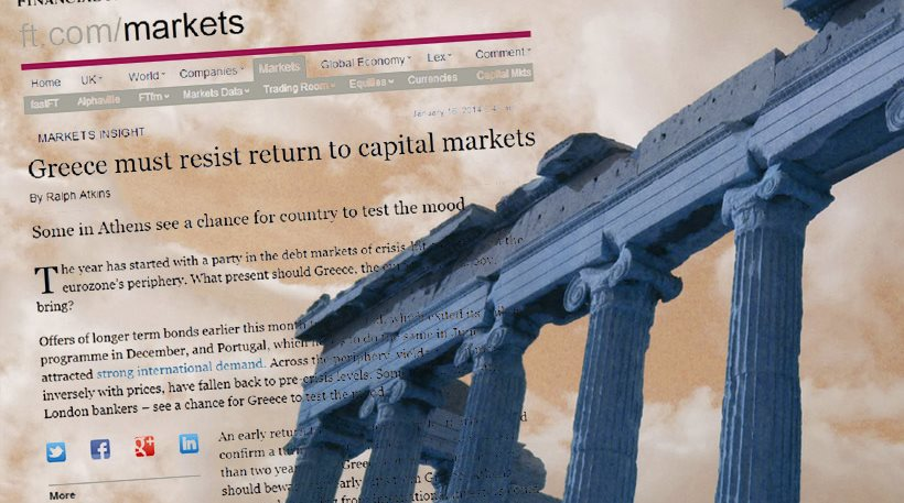 FT: Η επιστροφή της Ελλάδας στις αγορές, είναι σαν να δίνεις ούζο σε αλκοολικό!
