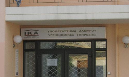Άμεση επάνδρωση του γραφείου ΙΚΑ- ΤΕΑΜ