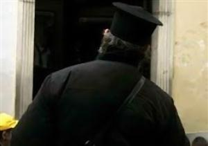 Σε προσωρινή αργία από τη Μητρόπολη ο 34χρονος Τρικαλινός ιερέας