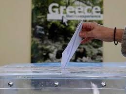 Πως θα ψηφίσουν οι ομογενείς στις Ευρωεκλογές