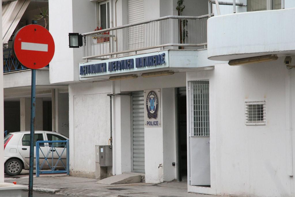 «Ξηλώνουν» κύκλωμα εμπορίας ηρωίνης στο Βόλο