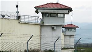 Συλλήψεις...κρατουμένων στις Φυλακές Τρικάλων