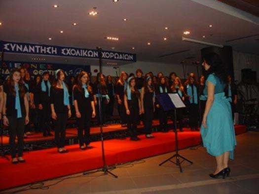 3500 μουσικοί και χορωδοί στο Διεθνές Φεστιβάλ Σχολικών Χορωδιών Καρδίτσας