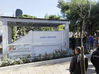 Ο πρώτος βυθιζόμενος κάδος απορριμμάτων στην Αθήνα τέθηκε σε λειτουργία