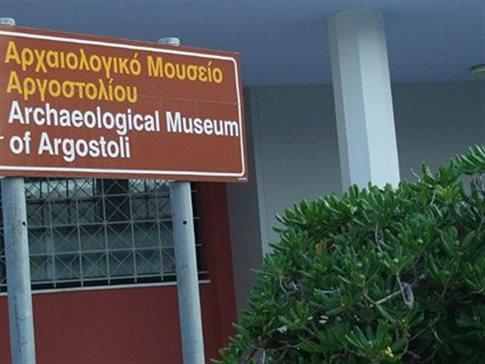 Ζημιές σε πολιτιστικά μνημεία προκάλεσε ο σεισμός στην Κεφαλονιά