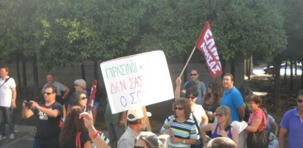 Πανεκπαιδευτικό συλλαλητήριο ενάντια στις διαθεσιμότητες και την αξιολόγηση