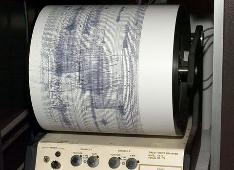 Βουλγαρία: Διαδοχικές σεισμικές δονήσεις στα κεντρικά της χώρας