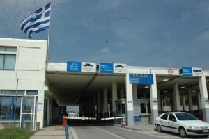 Έκρυψαν στο μπουφάν 60.000 ευρώ για να περάσουν τα σύνορα