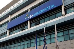 ΝΔ: Απειλές κατά αστυνομικών από επίσημη ιστοσελίδα του ΣΥΡΙΖΑ