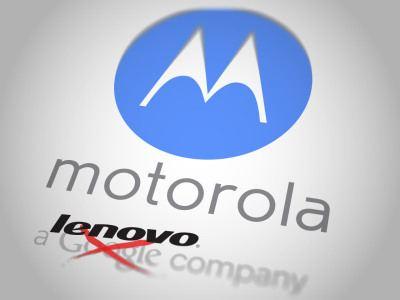 Η Lenovo αγόρασε το τμήμα κινητών τηλεφώνων της Motorola από τη Google
