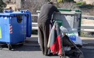 Ανθρώπινα μέλη σε κάδο σκουπιδιών
