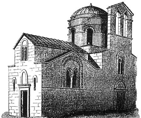 Ομιλία «Ο Αριστοτέλης Ζάχος και οι Εκκλησίες του Βόλου»