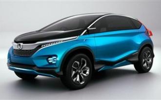 Φουτουριστικό Honda Vision XS-1 concept