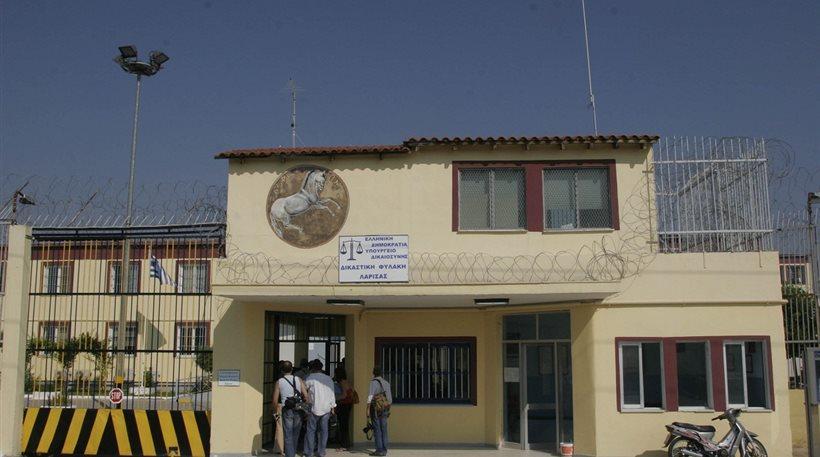 Λάρισα: Απέδρασε αλλοδαπός κρατούμενος από το τμήμα Μεταγωγών