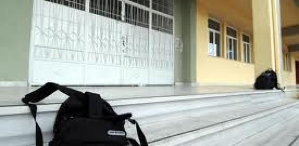 Λάρισα: Έκλεισαν το σχολείο γιατί … κρύωναν!